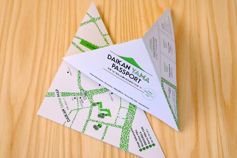 DAIKANYAMA PASSPORT