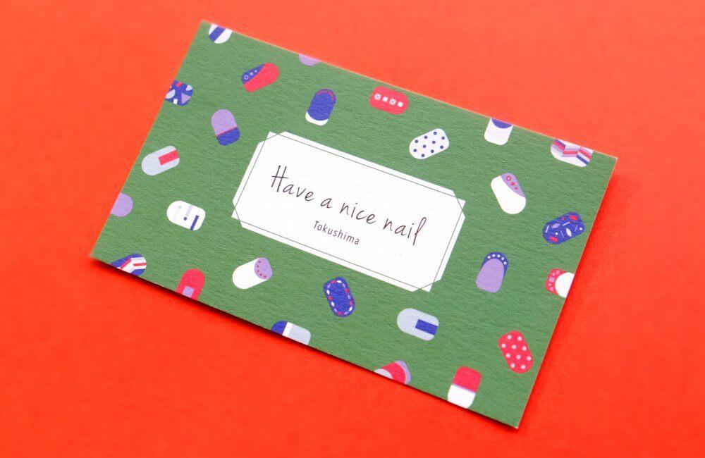 Have a nice nail