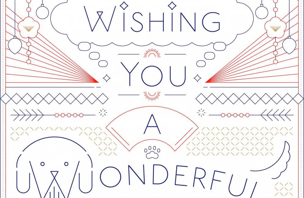 SENHA & Co._New Year Card