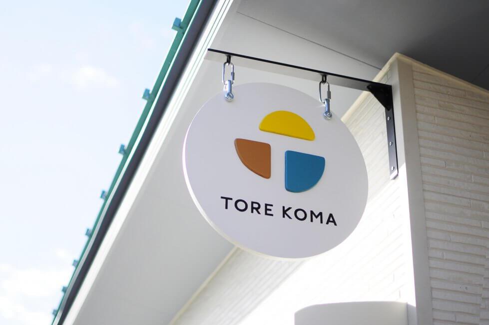 TORE KOMA