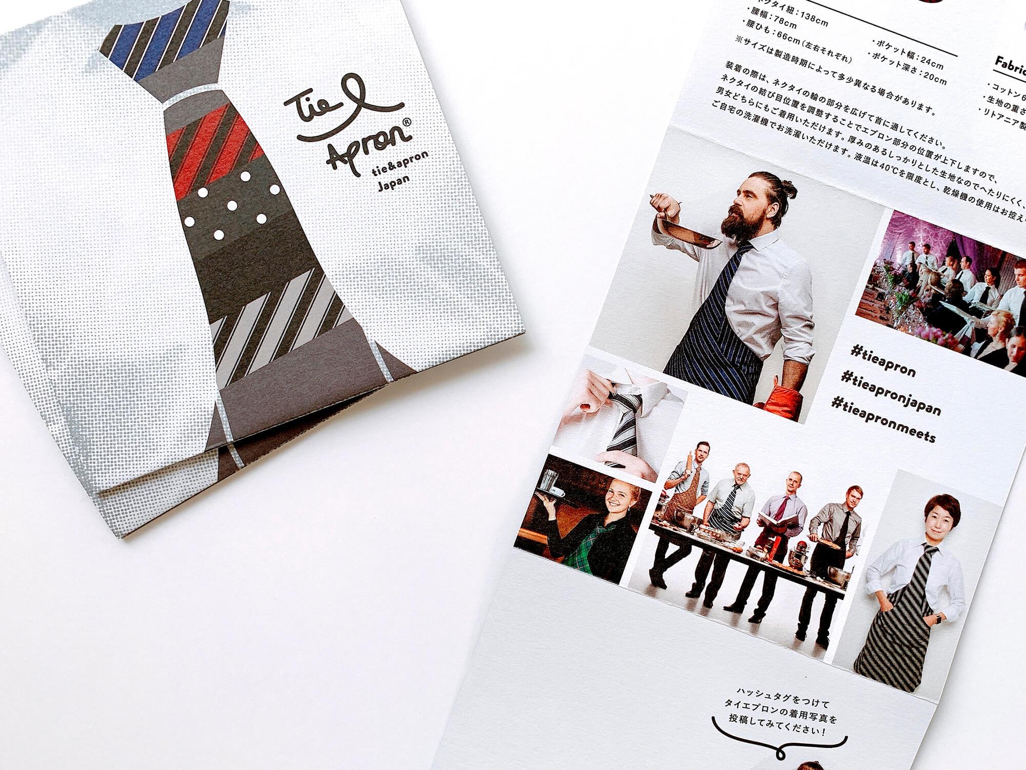 Tie&Apron_Leaflet