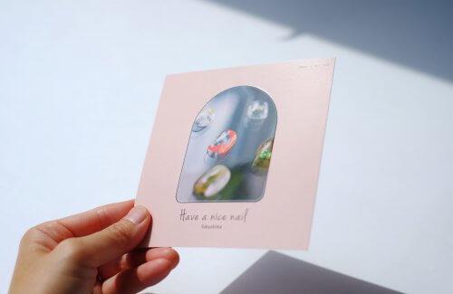 Have a nice nail / card